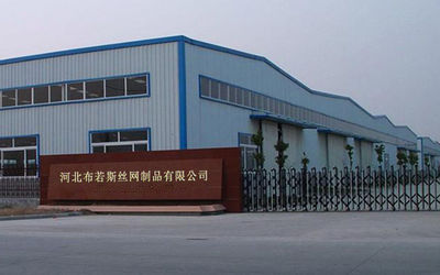 ChinaZinc Steel FenceCompany